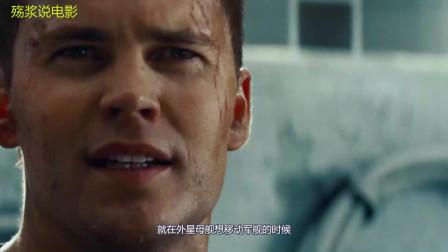 超级战舰:讲了一个关于人类 与外星人,发生战争的故事