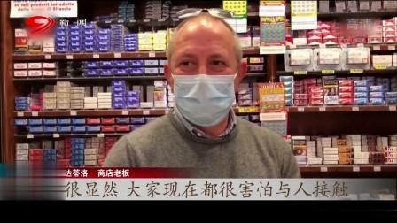 """意大利疫情持续恶化,新增确诊病例和死亡数连续两日""""高企"""""""