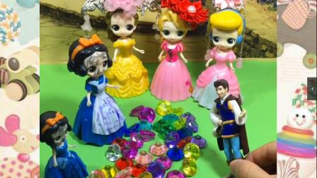 好多颜色漂亮的钻石啊,白雪公主太喜欢了