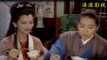 新白娘子传奇:小青心情低落,饭还没吃完就跑了,许仙长篇大论