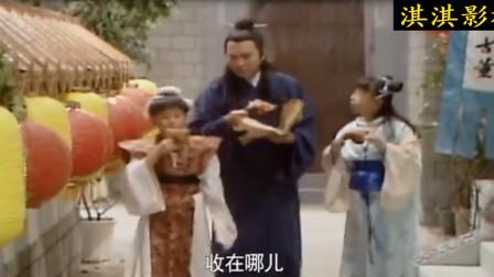 新白娘子传奇:李公甫偷偷的带走仕林和碧莲吃烧鸡,孩子们的表情亮了