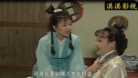 新白娘子传奇小青急忙去找稳婆,李公甫却不想让人替白素贞接生,结果让人哭笑不得