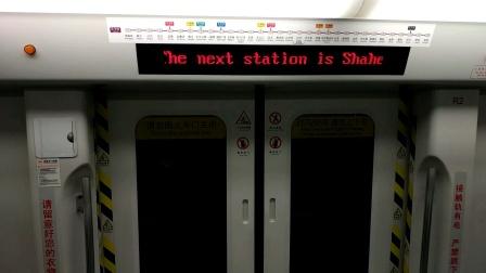 广州地铁6号线黄花岗-沙河顶