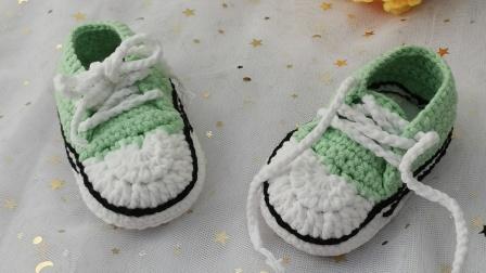 第51集 大小宝手工 宝宝鞋的钩法,婴儿鞋,板鞋,单鞋的编织视频教程,春暖花开,穿出去美极了