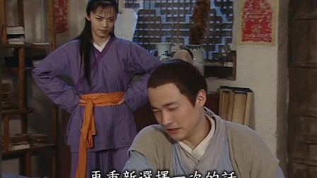 武林外传,得不到的确实永远在骚动,秀才:我再也不敢了