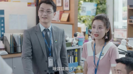 安家:徐文昌读出大师名片,调侃:阴阳两界业务全被他占尽了,众人直接笑喷