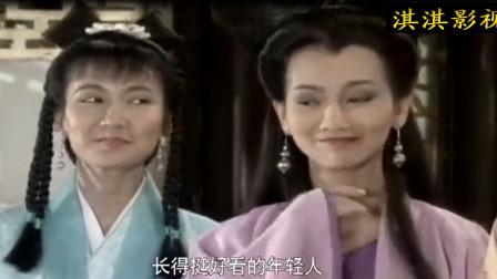 新白娘子传奇:李公甫将银子还给许仙,许仙打算重开药铺,一家人喜乐融融