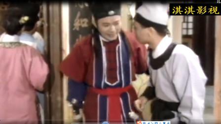新白娘子传奇:许仙提笔画白素贞的画像,姐姐发现许仙又没有吃饭,又爱又操心