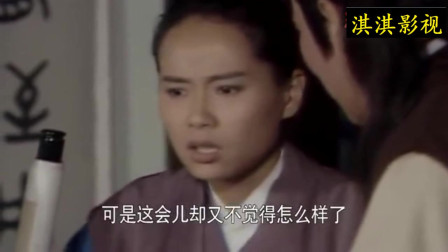 新白娘子传奇:白素贞答应离开,许仙的心突然被刺痛了一下,悲剧发生