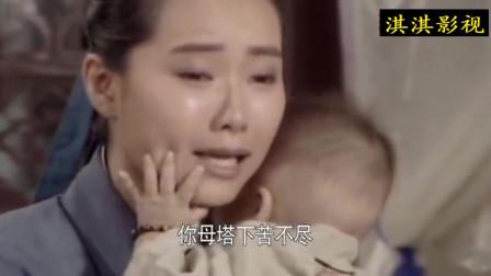 新白娘子传奇:白素贞被困雷峰塔,许仙要去金山寺做有情僧,跟孩子道别很伤感