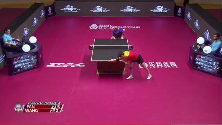 2020卡塔尔白金赛男单半决赛:王楚钦VS樊振东
