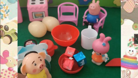 乔治去找贝斯兔一起玩,好多有趣的玩具啊