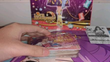 偶像活动美月卡片 介绍