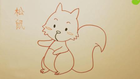 儿童学画画简笔画-画松鼠 幼儿园儿童学绘画入门 教小孩学美术教程【乐成宝贝】