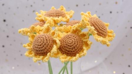 米妈手作 太阳花向日葵花束钩针编织教程
