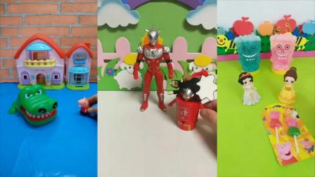儿童玩具:大家觉得谁是坏人啊