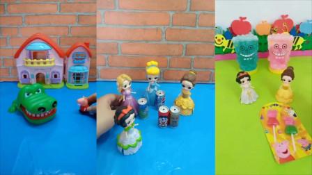 儿童玩具:白雪的巧克力饼干该分给贝儿吗