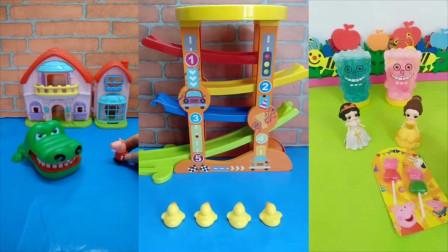儿童玩具:轨道滑翔车真好玩