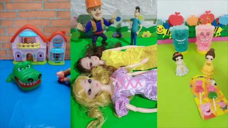 儿童玩具:公主被绑了