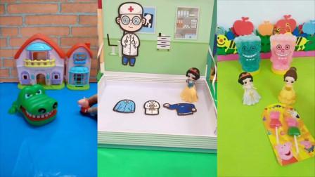 儿童玩具:护士穿错衣服了