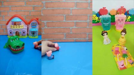 儿童玩具:佩奇给乔治做的冰淇淋太好吃了
