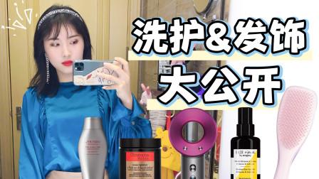 【小五月】爱用洗护发产品+日常发饰分享!