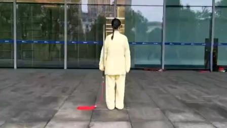 师父~长穗剑