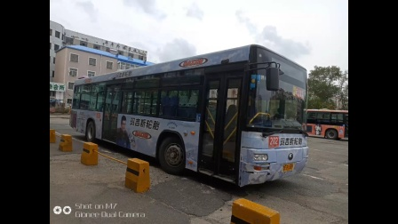 《我和我的祖国》大庆油城公交26路(让胡路公交场站→燕都第一城)前方第一视角展望(翻拍)