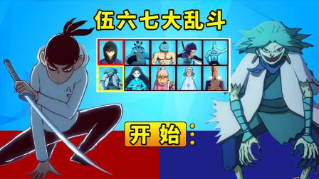 用游戏的方式打开伍六七之最强发型师:阿染KO赤牙,杀坏人赚大钱