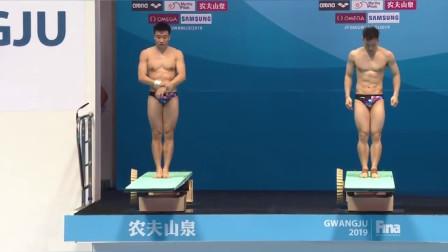 当年中国队教科书级别一跳,水面直接刷平!全场观众的反应太精彩