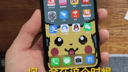 当之无愧的小屏机皇:iPhone 11 Pro
