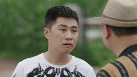 刘老根3 36 药丸子拒绝和亲爹去泰国,药匣子和刘老根告别