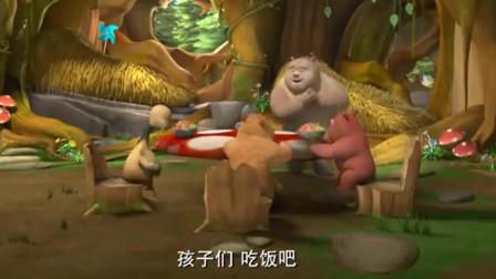 熊熊乐园:大胖吃饭玩计谋!怎么饭却越吃越多?