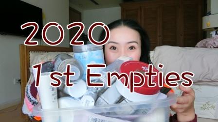 2020空瓶记#1-辞旧迎新.mp4