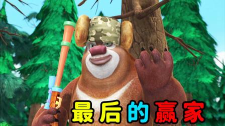 熊出没游戏:被猎人光头强抓捕,熊大才是最后的赢家