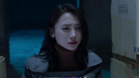 平行迷途18 黄鑫远程求救透露重要线索,苏明确定黄鑫被绑架的位置