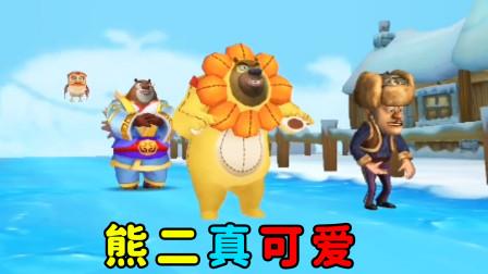 熊出没游戏:全副武装的氪金玩家,光头强能战胜吗?