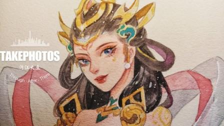 【水彩】画一个 王者荣耀里面的杨玉环!