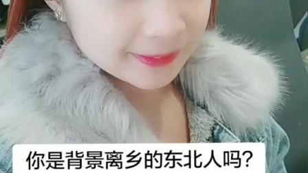 我是黑龙江哈尔滨的姑娘,又要开始背景离乡了,现在哈尔滨机场发往南宁 有没有一起的 我们好交个朋友