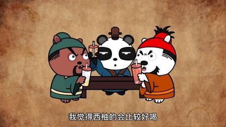 傲娇的关羽,暴烈的张飞,重义的刘备,三兄弟是如何错误走完余生的…