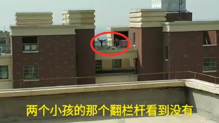 """""""熊孩子""""无人看管,爬到34楼顶翻越栏杆,危险动作看的心惊胆战"""