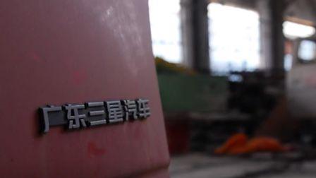 广东湛江三星汽车:一代人的美好记忆!规模远超上汽集团,却在一夜间化为乌有