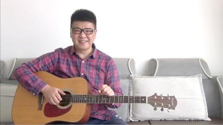 柒月谈 吉他那些事儿 一 右手弹奏【邓老师吉他教室】