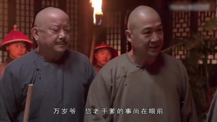 和珅作为文臣,能把一个武将杀死,你品你细品!