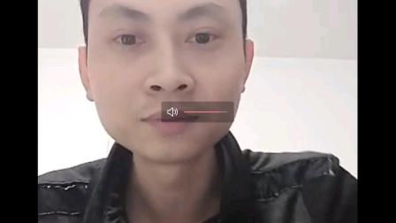 2020.03.15何文涛直播录屏不完整版(此人是个骗子,大家不要相信)