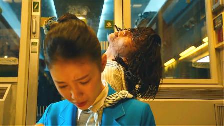 受伤女孩偷溜上列车,变异后居然感染了全车的人,结局让人心痛!