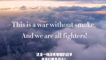 We are all fighters 配音【说实话我也不知道这算哪个区的】