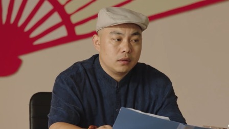 刘老根3 40 酒蒙子被罚一千喝酒浇愁,耽误演出又被叠加处罚