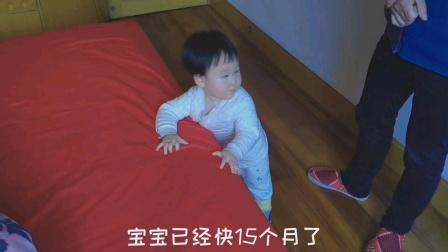 15个月宝宝刚愿意学走路,是不是太晚了
