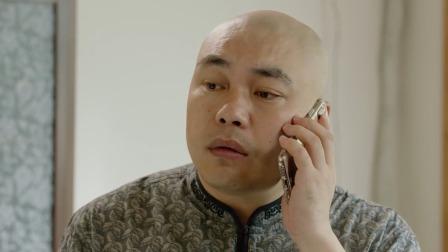 刘老根3 40 宋开原运筹帷幄找人救场,和刘山杏配合默契